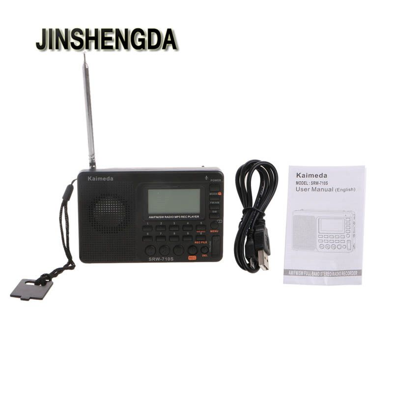 JINSHENGDA Radio Portable Digital Tuning LCD Receiver TF MP3 REC Player FM AM SW Full Band Radio