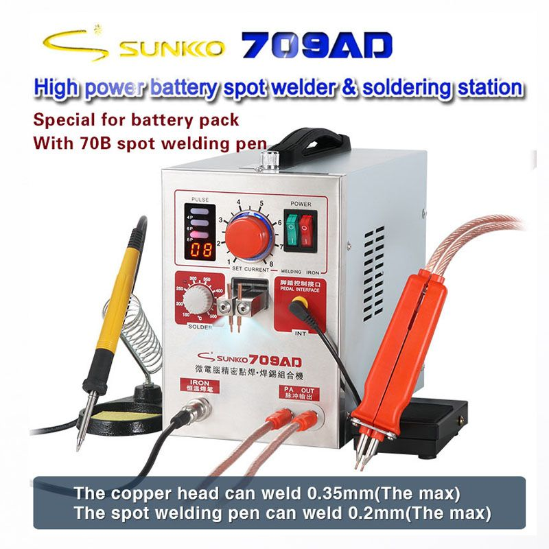 709AD (the upgrade one of 709A )High Power 3in1 Spot Welder & Soldering Station with Welding pen with HB-70B welding pen