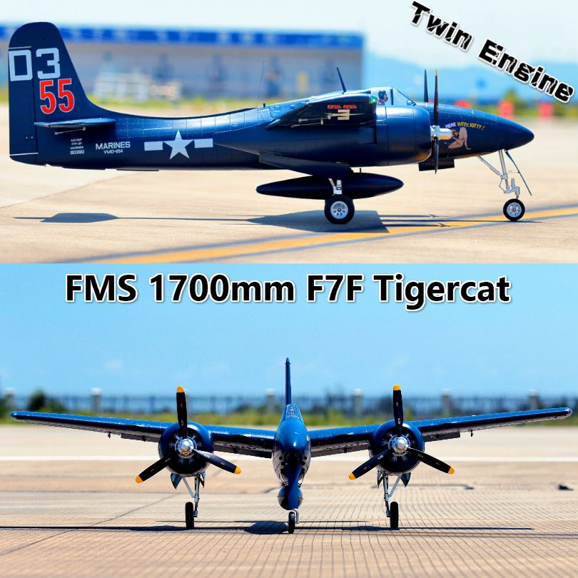 FMS RC Airplane 1700mm 1.7m F7F Tiger Cat Twin Engine Blue / Sliver PNP Big Scale Gaint Warbird Model Hobby Plane Aircraft Avion