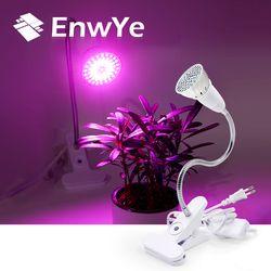 EnwYe Светодиодный лампа для роста растений E27 гибкий металлический шланг кронштейн лампа внутреннего освещения для теплиц растений Гидропон...
