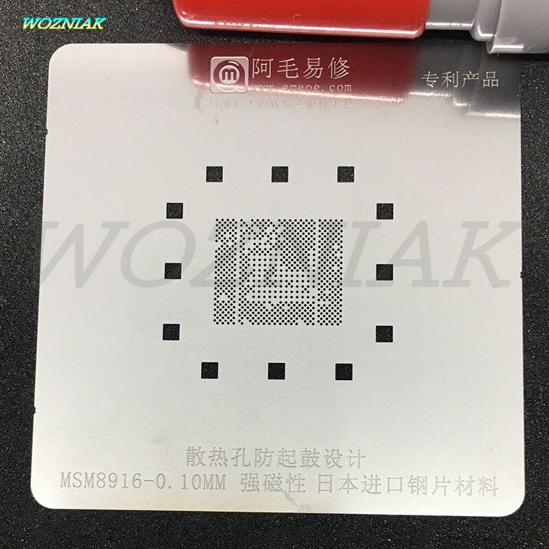 Tin net Solder Ball paste mesh for MSM8916 MSM8216 MSM8939 cpu Japanese steel Net Durable and difficult to deform