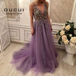 Oucui Tulle Evening Dress Elegant vestidos de fiesta de noche Long Party Formal Prom Beaded Dresses Gown robe de soiree OL103012