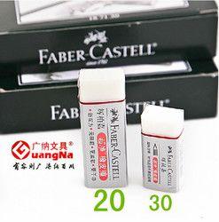 Livraison gratuite Faber-castell Caoutchouc Naturel Gomme Crayon Gomme Sable En Caoutchouc No 1871 fournitures de bureau de l'école