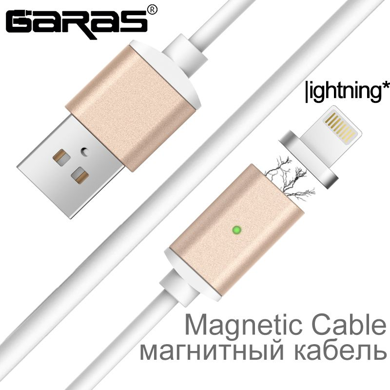 GARAS Magnetic Cable For Iphone X Fast Charger/Data Magnet lightning8PIN Adapter Connector Mobile Phone Cables For iPhone 7 8 6