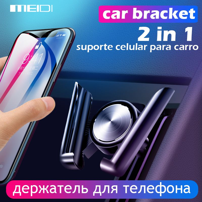 MEIDI Car bracket for mobile telephone One-hand Adjustable Air vent mount Universal Car Phone Holder supporto cellulare auto