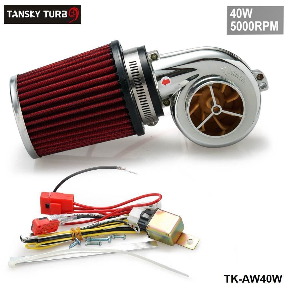 H Q NEW MOTOR ELECTRICAL TURBOCHARGE 40W  5000RPM / SUPERCHARGER KIT / UNIVERSAL FIT RIDE ON MOWER TK-AW40W