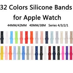 32 Colors Dark Olive/Rose Red/Cocoa/Pink sand Silicone Strap For Apple Watch Band 44mm/42mm 40mm/38mm Series 4/3/2/1