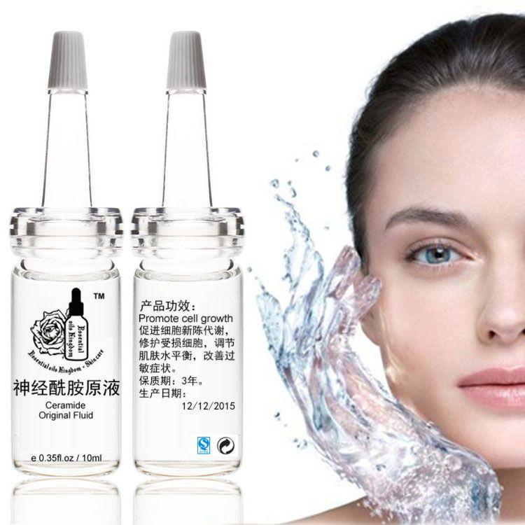 Liquide d'origine céramide Anti-allergique, répare les cellules, élimine les rougeurs, les rides, les taches de rousseur 10 ml * 2 pièces