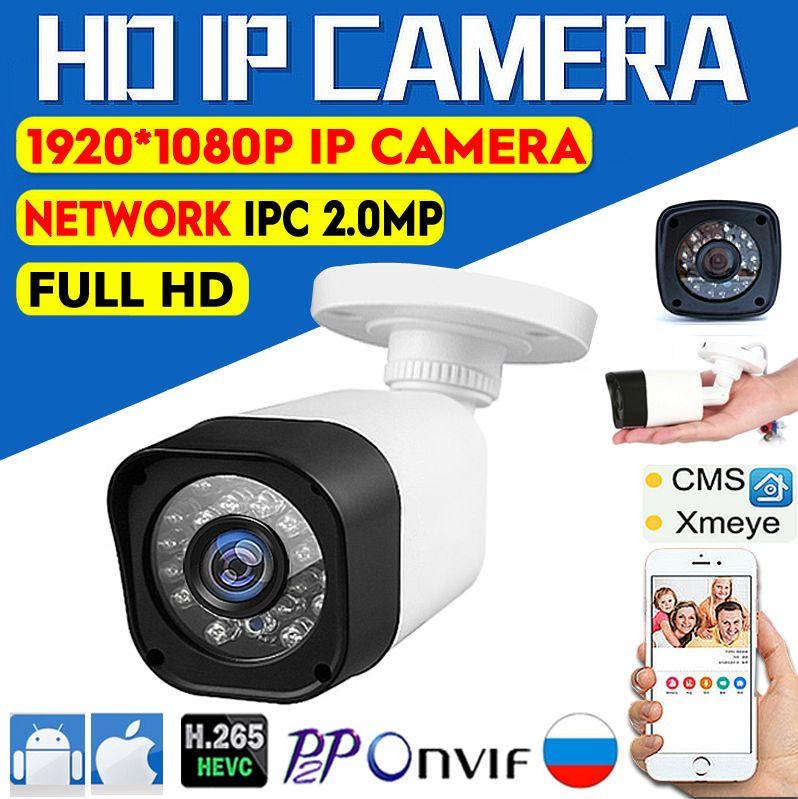 Wide Angle 2.8mm IP Camera 1080P 960P 720P Motion Detection Email Alert XMEye App ONVIF P2P 48V POE Outdoor Surveillance CCTV