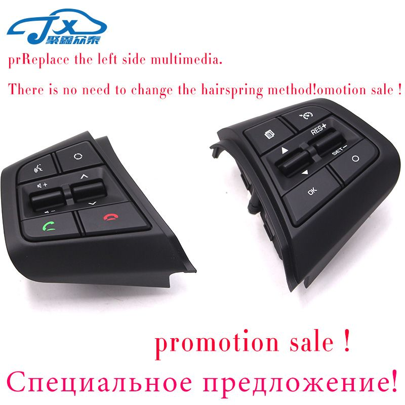 For Hyundai ix25 (creta) 1.6L Steering Wheel Cruise Control Buttons Remote Control Volume Button