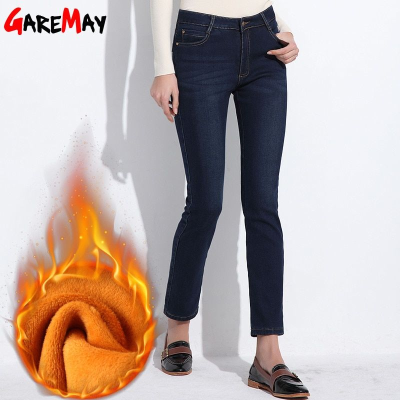 GAREMAY Warm Jeans For Women Thicken Pants Winter Jeans Female Stretch Straight Fashion High Waist Jeans Femme Denim Pants 1540