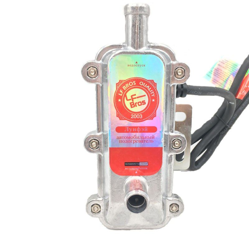 220V 2000W electric engine heater car fan heater webasto diesel remote control car heating engine Auto Preheater Air Parking