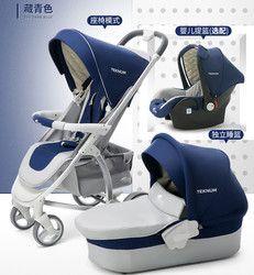 Tinggi Pemandangan Kereta Dorong Bayi Satu Tombol Lipat Mobil Empat Roda Shock Absorber Dua Arah Bayi Tidur Keranjang