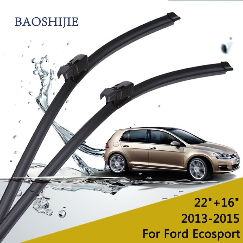 Wiper blades for Ford Ecosport (2013 - 2015) 22