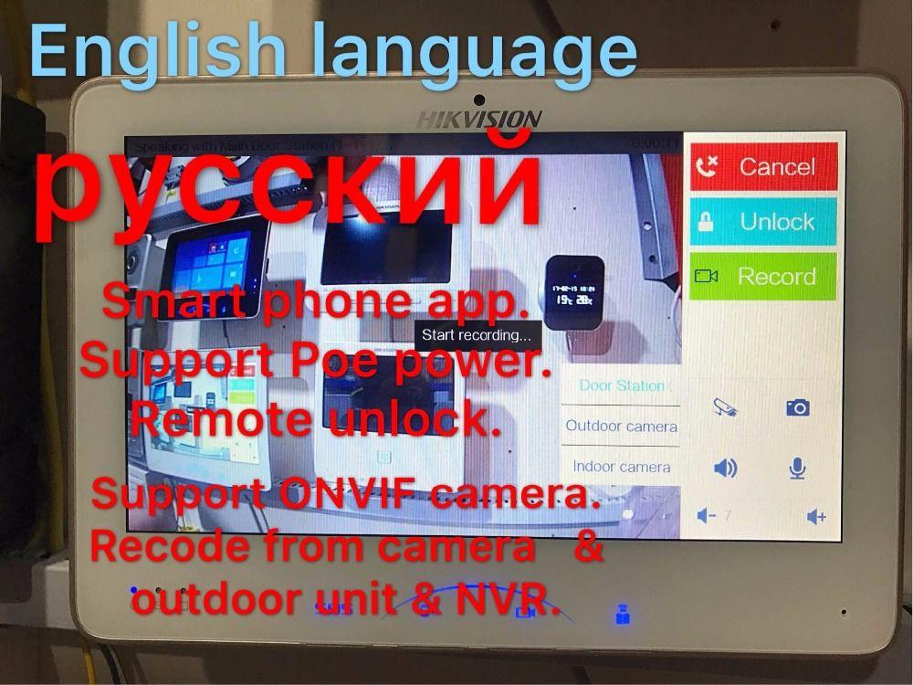 Hikvision ds-kh8501-a (ds-kh8501-wt) Крытый видео сенсорный 10-дюймовый Мониторы 1024x600 0.3mp камеры, проводной звонок