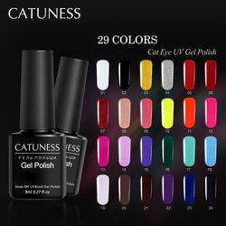 CATUNESS 29 Colors Lucky 3d Gel Semi Permanent French Acrylic Nails Long Lasting Nail Gel Soak Off Hybrid UV Gel Nail Polish