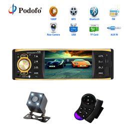 Venta caliente 4019B 4,1 pulgadas 1 un Din Car Radio Audio estéreo USB AUX FM estación de Radio Bluetooth con retrovisor cámara de Control Remoto