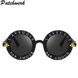 Новейшие Модные Круглые Солнцезащитные очки женские брендовые дизайнерские винтажные градиентные оттенки солнцезащитные очки UV400 Oculos ...
