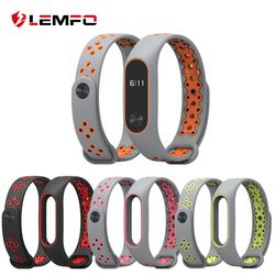 LEMFO Smart Band Accessories For Xiaomi Mi Band 2 Strap Replacement Wristband Double Color Silicone Bracelet For Men Women