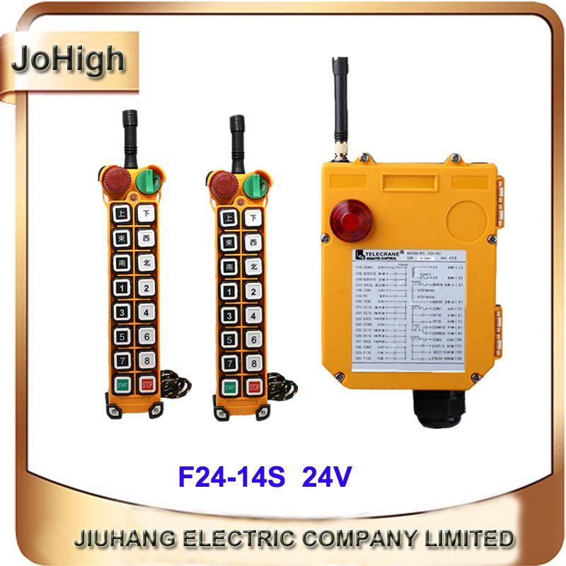 Factory Supply 14 Buttons AC 220V 380V DC 36V 24V Industrial remote controller Hoist Crane 2 transmitters + 1 receiver