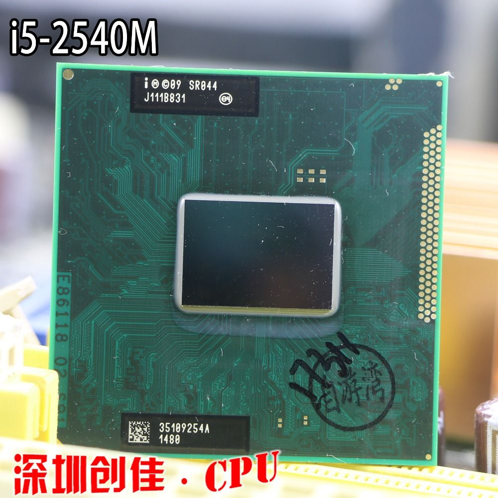 Shipping free original Intel Core i5 2540M CPU 3M 2.6GHz socket G2 Dual-Core Laptop processor i5-2540m for HM65 HM67 QM67 HM76