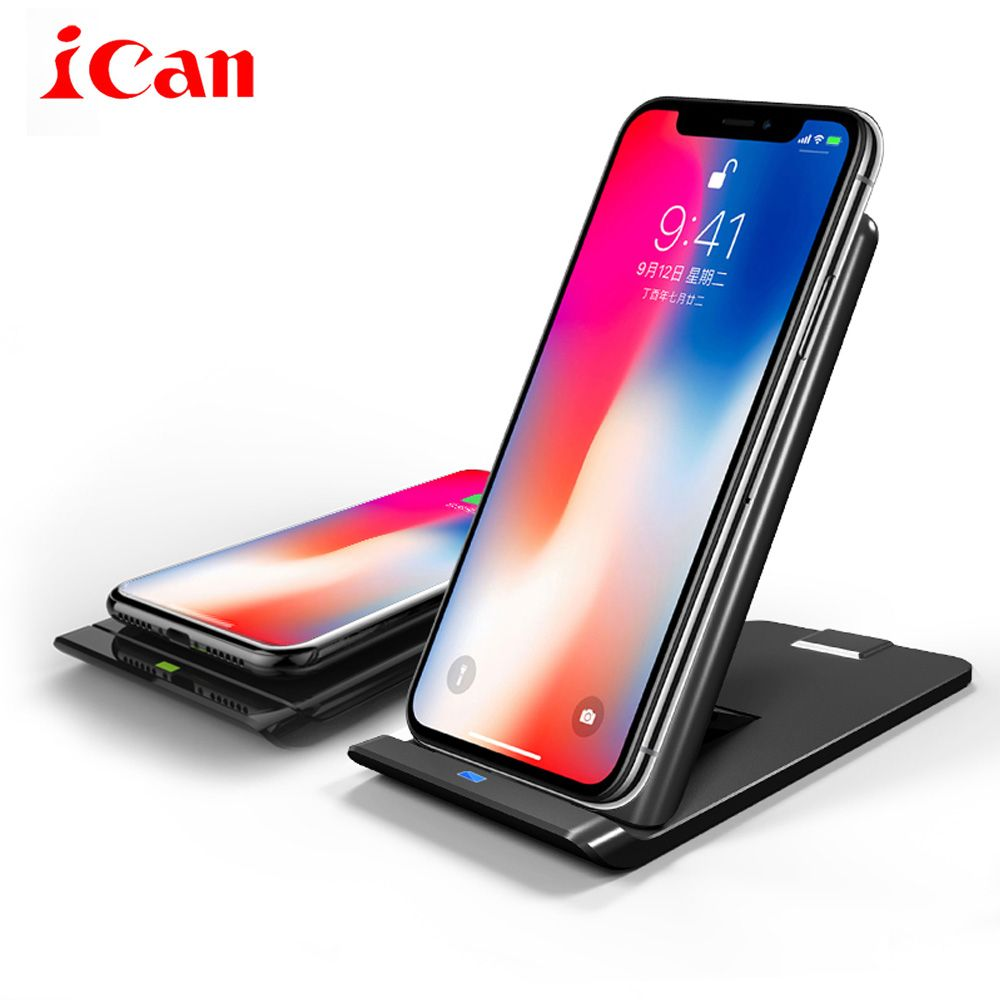 <font><b>iCan</b></font> Qi Wireless Charger For iPhone 8/8Plus/X QC3.0 10W Fast Wireless Foldable Charging for Samsung S9/S8/S8+/S7Edge Charger Pad