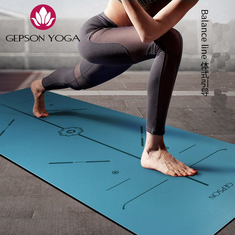 Heathyoga PRO Non Slip Rubber Yoga Mat with Body Alignment Lines, Free Carry Bag, Durable Rubber Base+Revolutionary Skin-Friendl