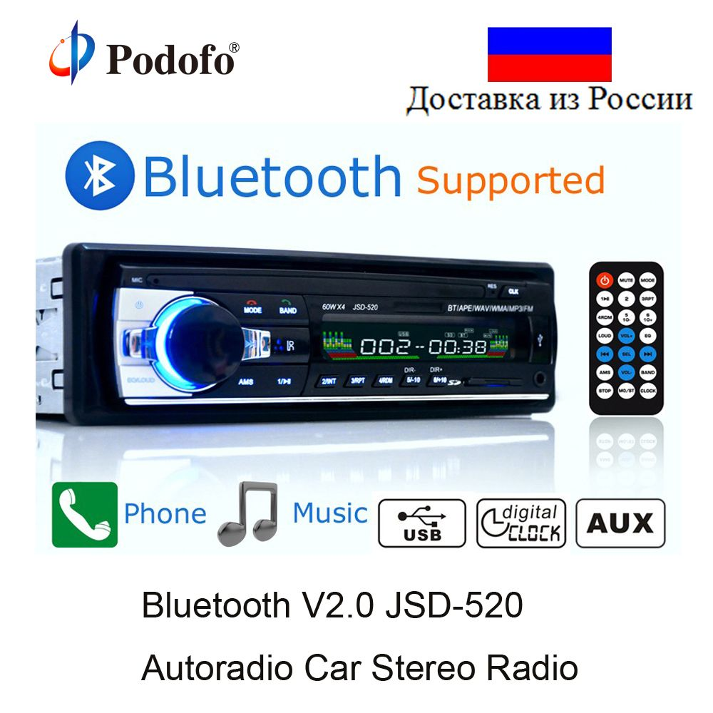 Podofo Autoradio JSD-520 12V Car Radio Bluetooth 1 din Stereo radios AUX-IN FM/USB/Receiver MP3 Multimedia Player Car Audio