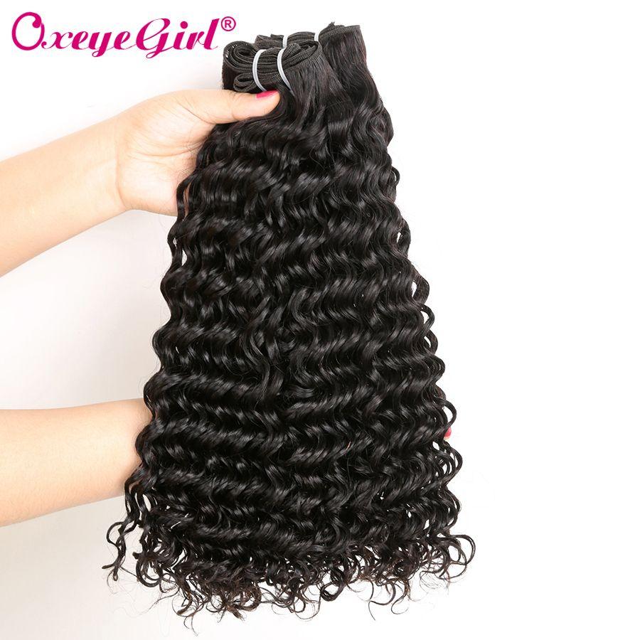 Péruvienne vague profonde cheveux humains paquets Remy Extensions de cheveux 100% cheveux humains armure 3 faisceaux couleur naturelle livraison gratuite Oxeyegirl