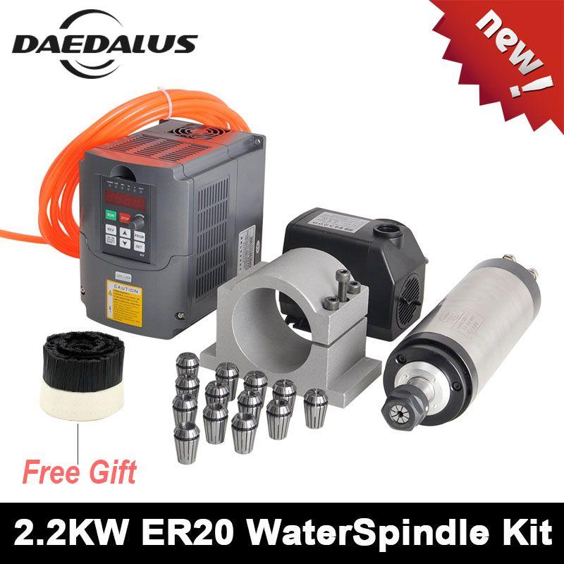 CNC Spindle Motor 2.2KW 220V Water Cooled Spindle Motor VFD 220V Inverter 75W Water Pump 80mm Clamp ER20 ColletChuck ForEngraver