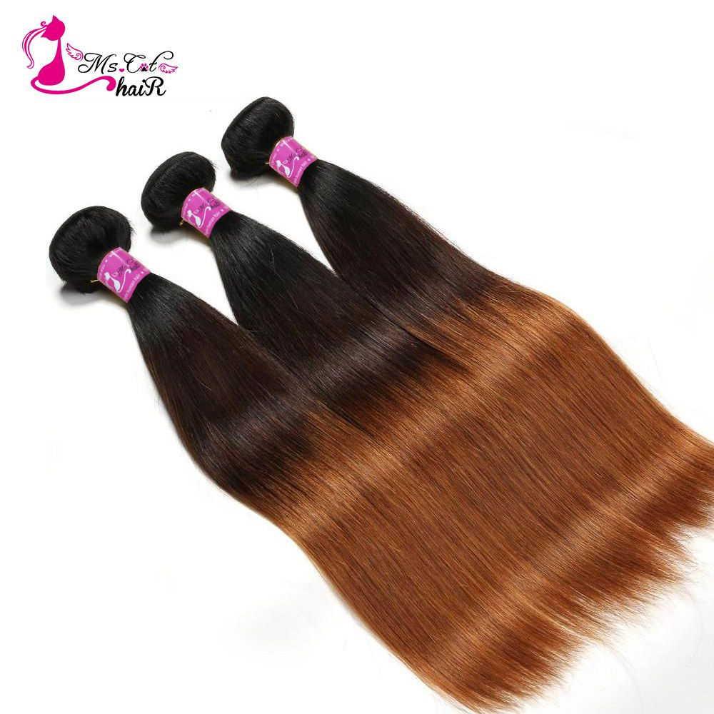 Ms Cat Hair 3 Color Ombre Brazilian Straight Hair T1B/4/30 Non Remy Hair Weave Bundles 100% Human Hair Extensions 3 Pcs/lot