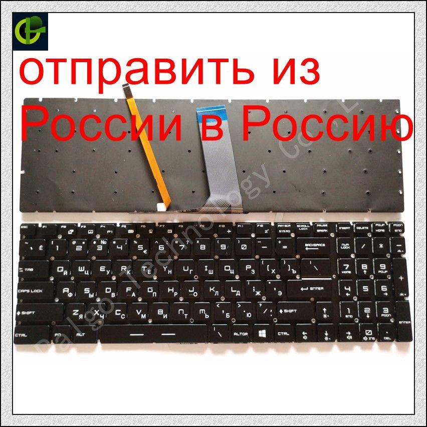 Russian Backlit Keyboard for MSI GT62 GT72 GE62 GE72 GS60 GS70 GL62 GL72 GP62 GP72 CX62 GS63VR GS73VR GT72VR GT83VR GE62V RU