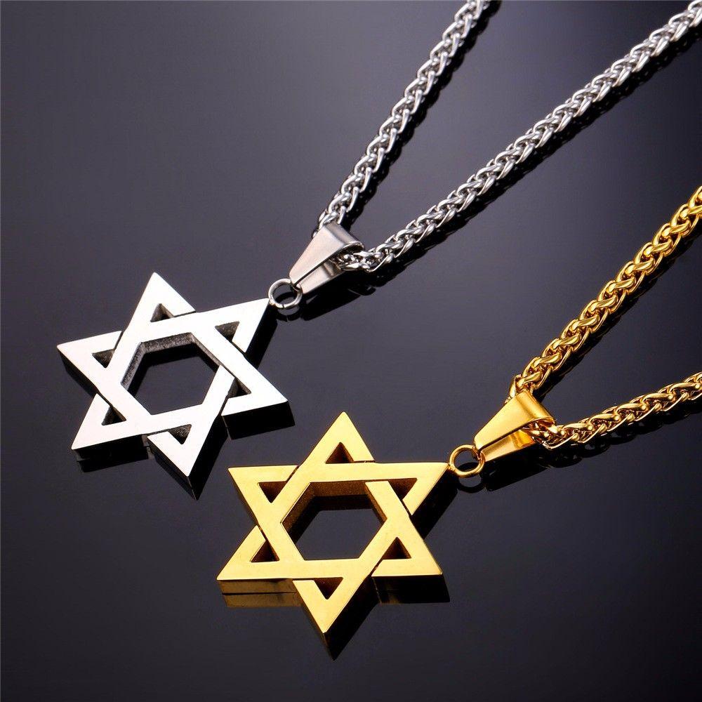 Collare Magen Étoile De David Pendentif Israël Chaîne Collier Femmes En Acier Inoxydable Judaica Or/Noir Couleur Juif Hommes Bijoux p813