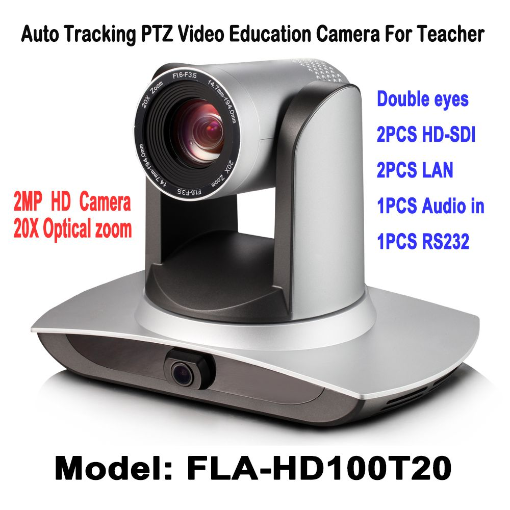 20X Zoom Auto Tracking PTZ Video Education Camera 2.0 Megapixel 2ch 3G-SDI For Teacher stage /blackboard Action Panoramic video
