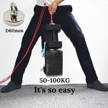 1 pc super puissant trou Circulaire Anneau de sauvetage pêche aimant permanent Néodyme aimant crochet titulaire deap mer équipement D60 D48mm