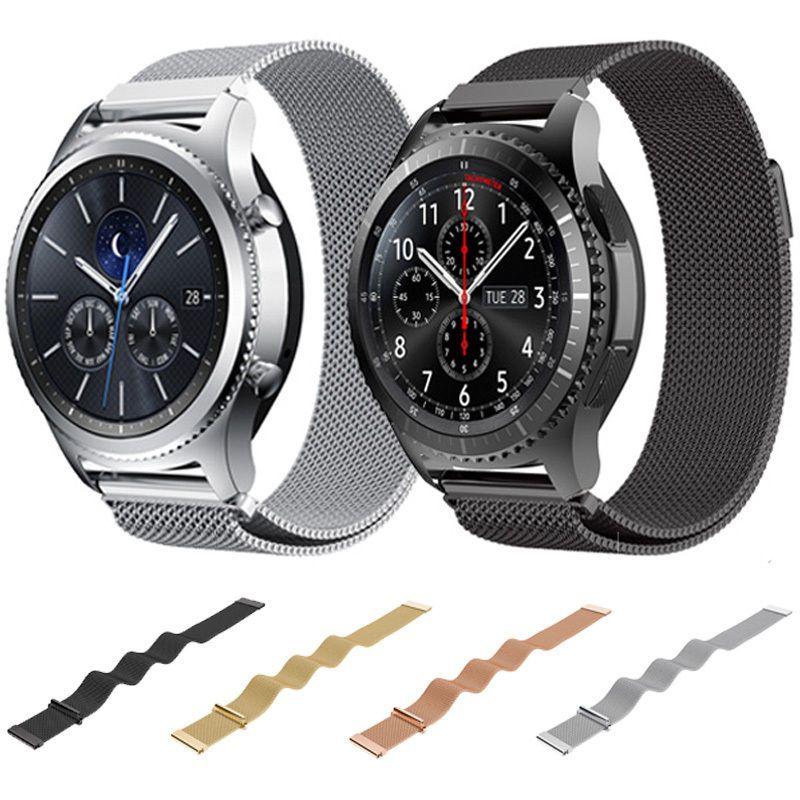 DAHASE bracelet de montre à boucle milanaise pour Samsung Gear S3 bracelet classique pour Gear S3 Frontier bande en acier inoxydable avec fermeture magnétique