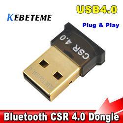 KEBETEME Drahtlose USB 2.0 Bluetooth Version 4.0 Adapter Dongle EDR Adapter mit 3 Mbps für Laptop Notebook Tablet Computer