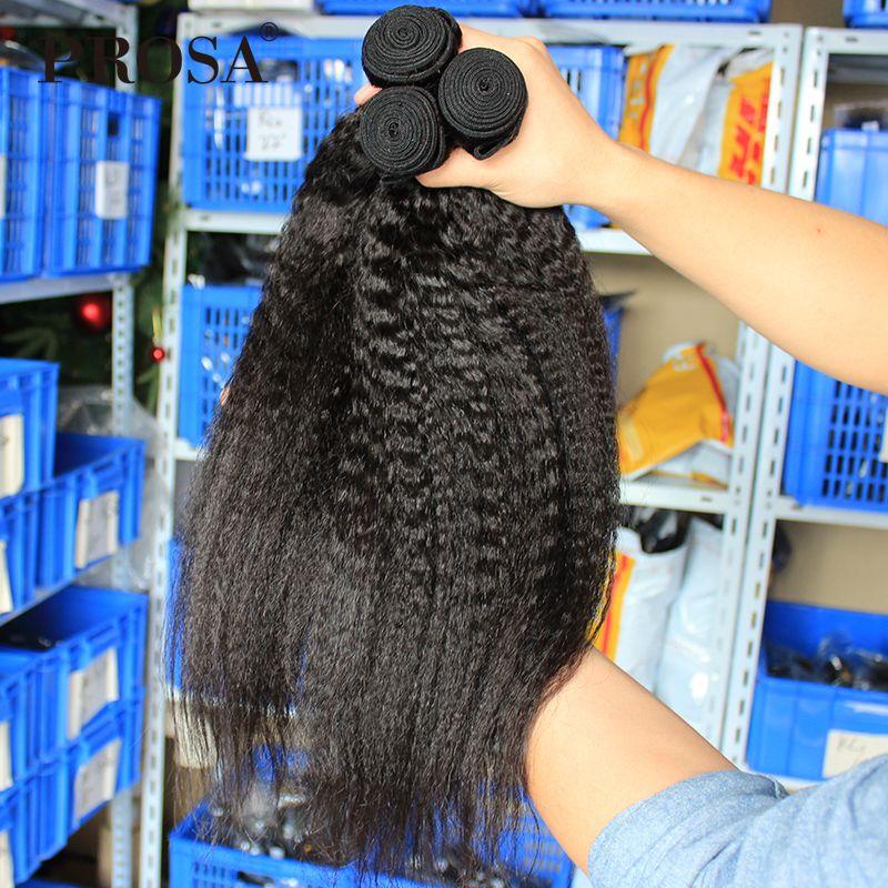 Cheveux raides crépus cheveux brésiliens armure paquets traiter une pièce couleur naturelle grossier Yaki humain brut vierge Extension de cheveux Prosa