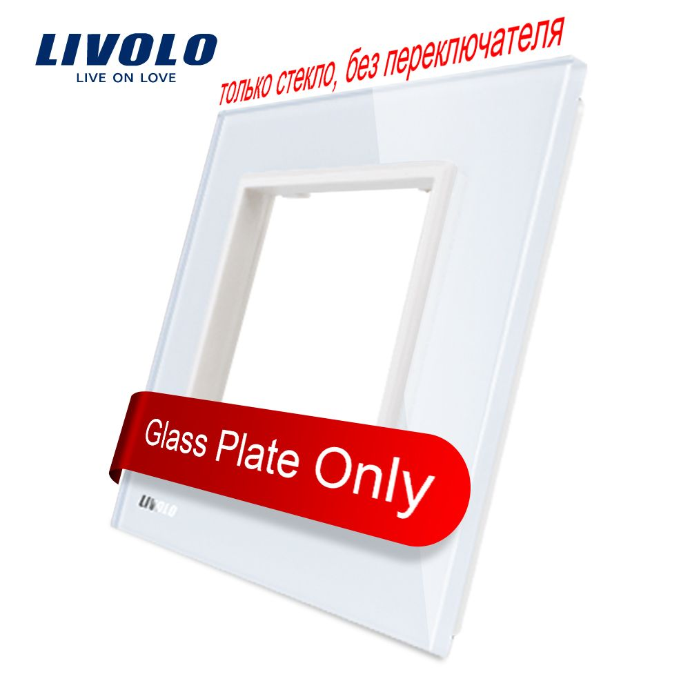 Verre de cristal de perle blanche de luxe de Livolo, 80mm * 80mm, norme de l'ue, panneau en verre simple pour la prise de commutateur de mur, VL-C7-SR-11