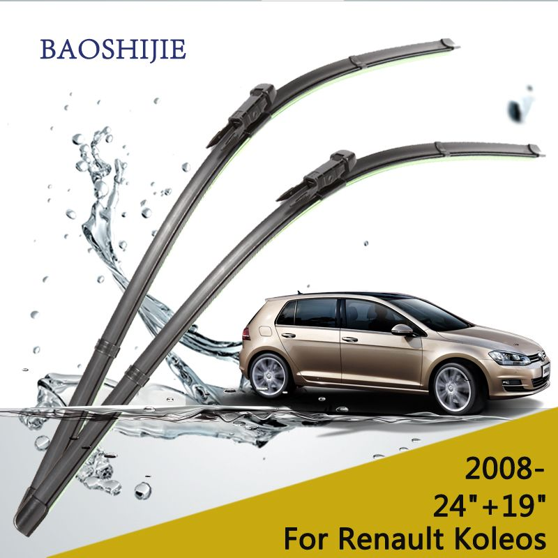Wiper blades for Renault Koleos (From 2008 onwards) 24