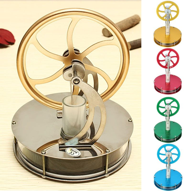 Hot Sale Discovery Toys Low Temperature Stirling Engine Model Educational Toy Gift For Kid Children Adult Blue Gold Green Red