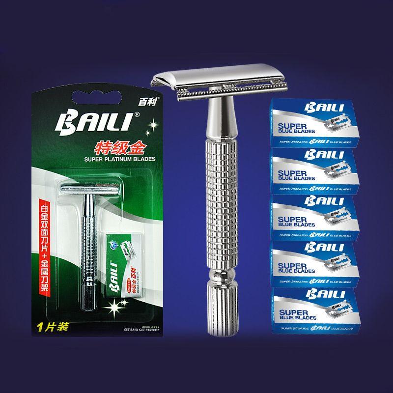 Brand Baili Double Edge Razor Shaving Set Two-sided Razor Holder+Shape Blade+50 Stainless Blades Hair Shaver Epilator For Men