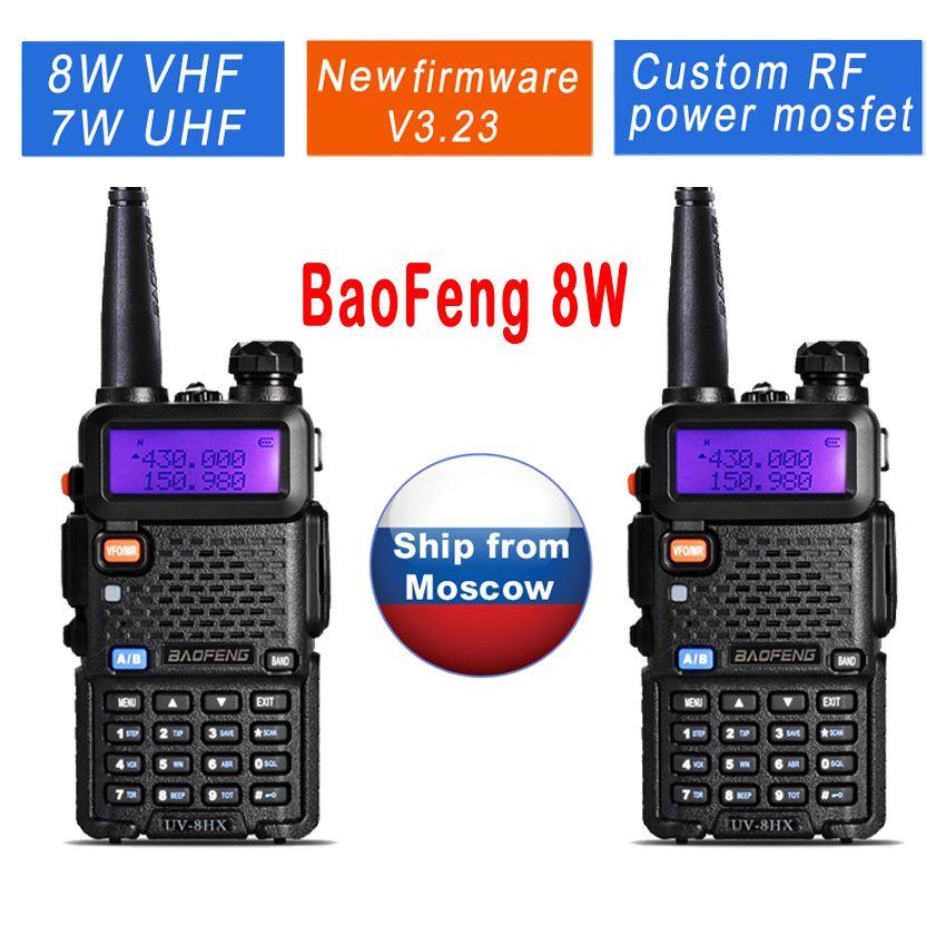 2 pcs baofeng uv 5r Haute puissance version UV-8HX, 1/4/8 W triple puissance handy radio, mieux que baofeng pofung uv 82 radio bidirectionnelle