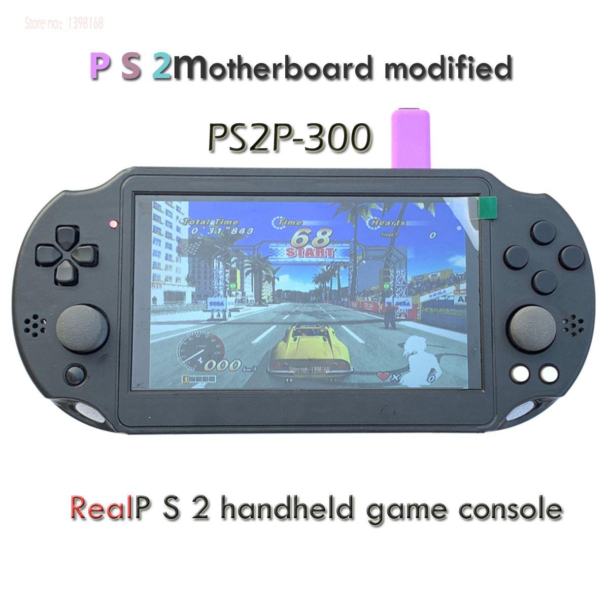 7 inch IPS für P/S2 Tragbare Arcade Spieler Sammlung/Geändert durch P/S2 motherboard Nicht simulator doppel joystick Modell: PS2P-300