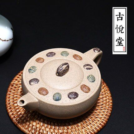 Yixing Zisha teapot famous handmade teapot rare mud jade fossil teapot tea set