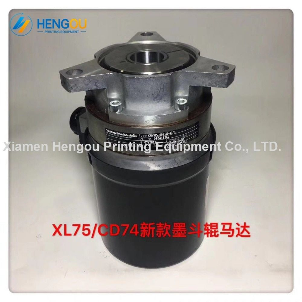 Neue Stil Motor CNVMS-4085G-43/G L2.105.3051/02 für offset CD74 XL75 tinte brunnen roller motor SN. -Nr. DE0418262