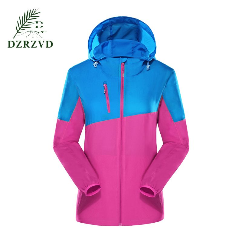 2016 Outdoor Men Women Fast Drying Anti-UV Wind Protector Rain Ultralight Ultra-thin Skin Jacket Cycling Jersey 932