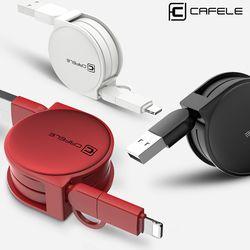 CAFELE 100 cm 2 en 1 USB Retráctil de Cable de Carga Rápida 8 5S Pin para el iphone 6 s 7 Plus con Cable Micro USB