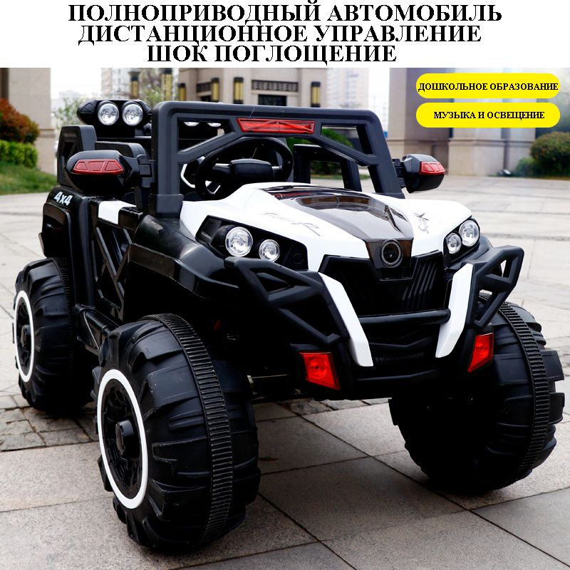 Children's four-wheel drive electric car Swing remote control shock absorption electric SUV can drive sit Baby toy car