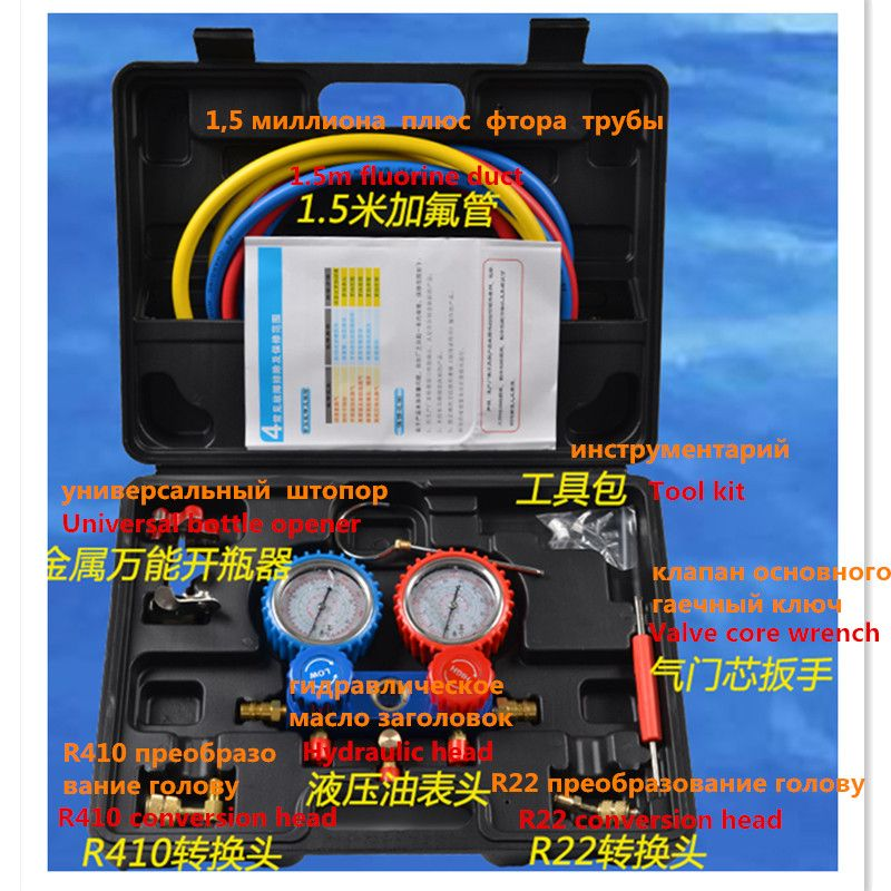Air Conditioner Parts R410a Frequency Conversion Air Conditioner R22 Constant Frequency Fluorine Tool Suit Double Sleeve Fitting